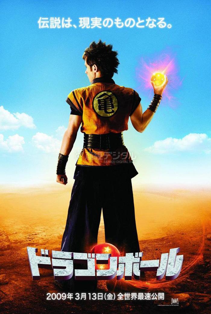 Dragonball Teaser Poster Jap